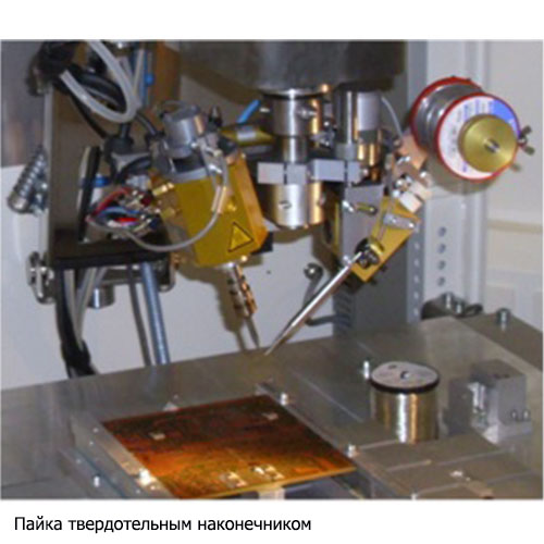 Robotic cell FRC500