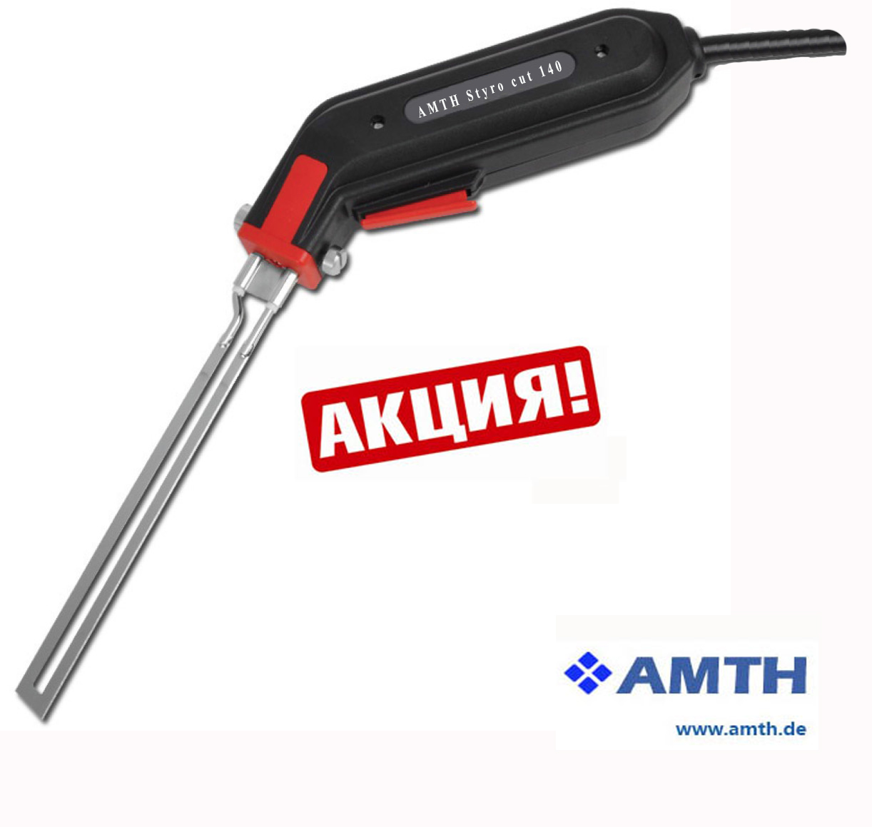 AMTH-STYRO-CUT 140