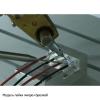 TR300 table-top robot