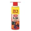 CRC 5-56 - Многофункциональное смазочное средство (универсальная смазка )