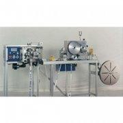 Machine AMT-G2S