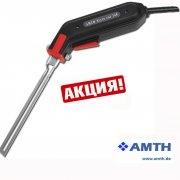 AMTH Styro cut 140